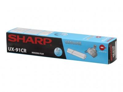 SHARP UX-91CR Trommeleinheit schwarz 90 Seiten 1er-Pack